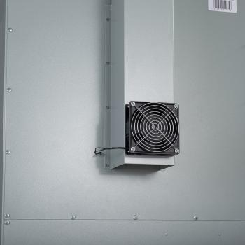 Муфельная электропечь ЭКПС 50 (Код 5101) тип СНОЛ