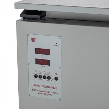 Шкаф сушильный ШС-200 СПУ (код 2003)